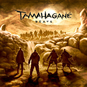 R2an-Recordz - Tamahagane Beats 2